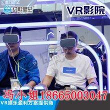 vr虚拟现实设备大型海洋馆vr设备厂家vr动感4人影院vr科普研学
