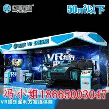 VR文旅景区科普研学VR6人影院暗黑战车VR亲子互动体验