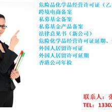 外国人来华工作签证如何办理?签证办理流程和条件