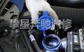 寮步奔驰汽修厂揭秘车辆启动困难的故障