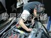 东莞奔驰专修厂分享汽车常见故障处理方法