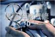 塘厦奔驰汽修厂概述日常用车的注意事项