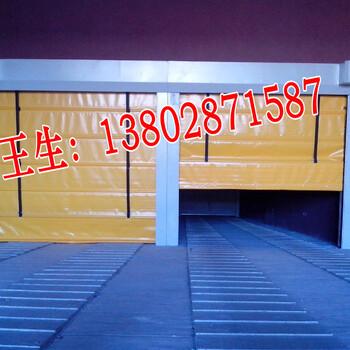 广东省肇庆快速卷帘门大型堆积门蓝色时尚中国风