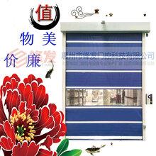 惠优游注册平台不锈钢快速门地磁感应自动门PVC帘布卷帘门图片