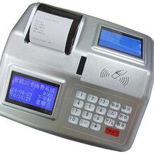 厂家直销无线消费机、收费机、收款机、手持POS消费机、独家私模彩屏消费机、无线GPRS台式打印一体消费机