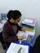 在丹陽的靠譜初級會計考證培訓班丹陽初級會計