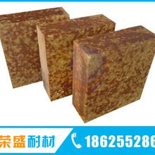 供应荣盛抗剥落硅莫砖、硅莫砖、厂家直销耐火砖、特级高铝材料图片