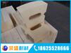 郑州荣盛批发供应高铝耐火标准砖耐火砖的生产基地河南新密荣盛耐材产一至三级高铝砖