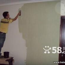 济南室内装修墙面粉刷木工装修水电安装改造