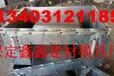 专业定制急流槽钢模具急流槽钢模具原料生产