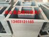 排水沟钢模具用途排水沟钢模具制造