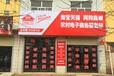 百米需淘宝服务站,您店铺二次创业首选!