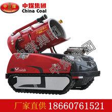 消防灭火机器人,灭火机器人图片