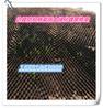 蜂巢框格网栅边坡