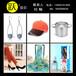 南京网拍,淘宝摄影,产品拍摄,网店装修,跃摄影工作室