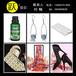 天猫美工网店设计师淘宝摄影师南京商品图片网拍