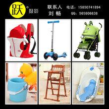 母婴用品拍摄南京童模摄影婴儿产品拍照淘宝摄影