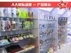 沧州创业赚钱项目开动漫店首选AA国际动漫
