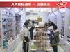 宜春开动漫店加盟AA国际动漫挖掘动漫市场财富