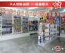 九江大学生毕业创业开一家动漫店加盟AA动漫