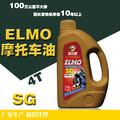 埃尔曼SG15W404L桶装汽机油现货供应量大从优