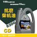 鹤壁润滑油公司现货供应原装埃尔曼CD15W40柴机油量大从优