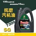 济南润滑油公司销售埃尔曼SG5W40汽机油五菱车用汽机油量大从优