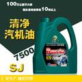 石家庄润滑油公司现货供应原装埃尔曼SJ15W40汽机油车用润滑油量大从优