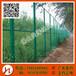 深圳围山/围界隔离网框架护栏/带刺护栏惠州防护网围栏