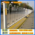 湛江市政道m型隔离栏京式护栏广告版喷塑市政隔离护栏厂家图片