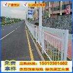 清远安全隔离栏外围护栏包安装道路护栏锌钢护栏厂家现货图片