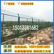 防护围栏厂家-汕头铁丝网围栏价格-厂区护栏网多少钱