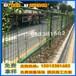 汕尾防护网围墙栏杆中山公路围栏铁丝网汕头马路边护栏厂家