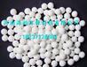 供应优质活性氧化铝,吸附性能强,厂价直销