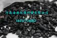 椰壳活性炭的价格/高效吸附/价格低