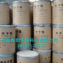 南京分子筛报价,分子筛种类,3A\4A\5A\13X分子筛,分子筛厂家图片