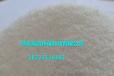 北疆聚丙烯酰胺市场,聚丙烯酰胺价格,聚丙烯酰胺厂家