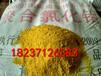 浙江聚合氯化铝价格,聚合氯化铝特点,聚合氯化铝厂家