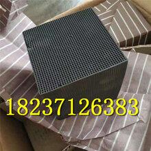 蜂窝活性炭制造工艺,蜂窝活性炭厂家价格图片