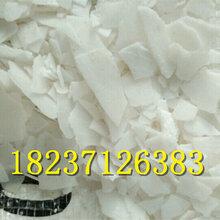 工业氢氧化钠价格,氢氧化钠含量,厂家批发