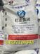 促销氢氧化钠粒碱片碱,氢氧化钠价格,厂家批发