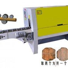 洪林圆木多片锯木工机械质量稳定开板锯设备