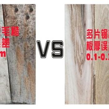 圓木機交易價格圓木多片鋸優惠報價
