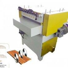 湖南自然宽板清边机多规格溜边机对自然宽木板进行修边规格分片等图片