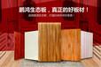打家具哪种板材最好?家具板材哪种好一点?