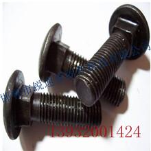 鍍鋅馬車螺栓A開發區鍍鋅馬車螺栓A鍍鋅馬車螺栓廠家批發圖片