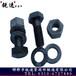 10.9级外六角螺丝国标镀锌螺栓外六方螺钉GB5782厂家直销规格齐全