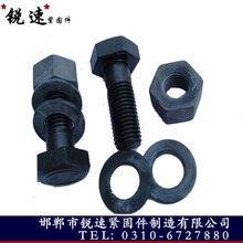 高强度螺栓高强度六角螺栓外六方螺丝GB70厂家直销规格齐全