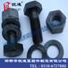 高强度紧固件高强度螺栓国标外六角螺丝镀锌外六方螺钉厂家直销规格齐全