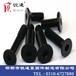 厂家专营高强度螺栓8.8级内六角螺栓高强度内六方螺钉GB70规格齐全